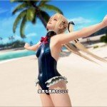 Dead-or-Alive-Xtreme-3_02