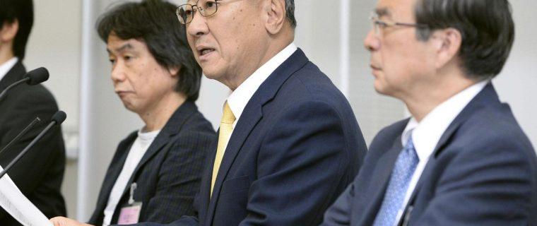 Tatsumi Kimishima nintendo switch wii
