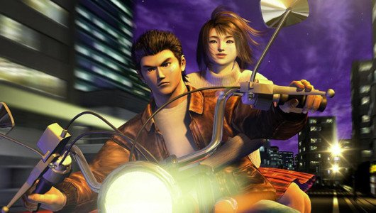 Shenmue ps4 xbox one