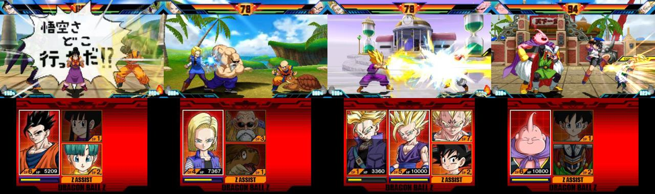 dragon ball-z extreme butoden 07