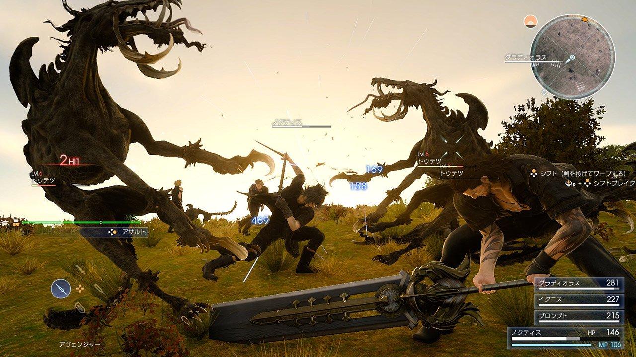 Final Fantasy XV vanterà una struttura open world solo nella prima parte