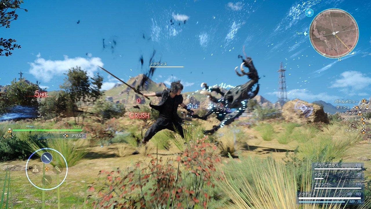 Final Fantasy XV: ecco i primi voti della stampa internazionale