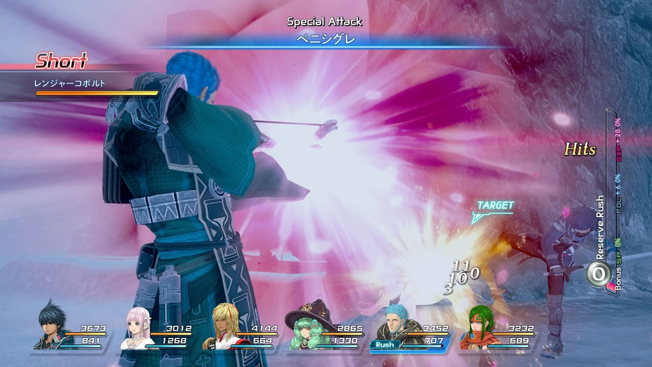 Star-Ocean-Integrity-and-Faithlessness-screen-04