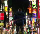 Yakuza 6 01