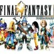 Final Fantasy IX è ora disponibile su Steam