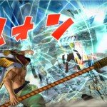 One Piece Burning Blood: Tesoro andrà ad aggiungersi al roster