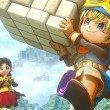 Dragon Quest Builders nintendo nx