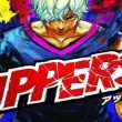 Uppers: le tecniche Explosions e Human Dunk in video