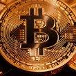 Steam bitcoin