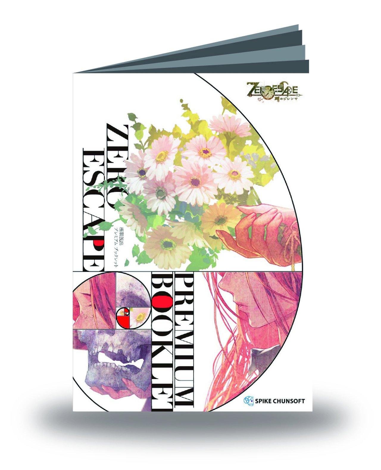 Zero Time Dilemma: un booklet esclusivo per i pre-order nipponici