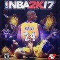 NBA 2K17 Anteprime