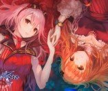 nights of azure recensione