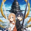 sword art online hollow realization deluxe edition data uscita