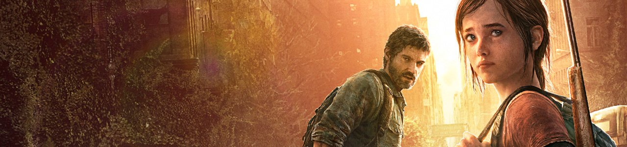 the last of us speciale uncharted