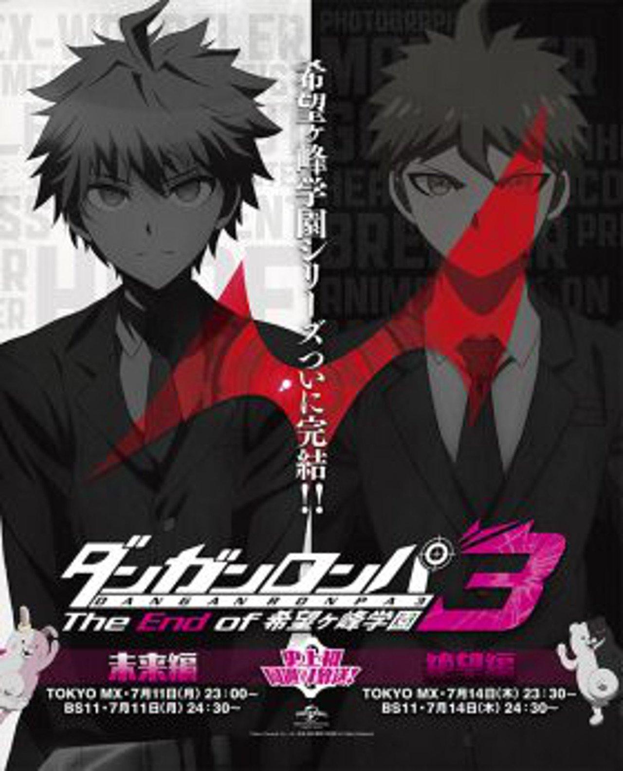 Danganronpa: una data per i due anime estivi dedicati alla serie