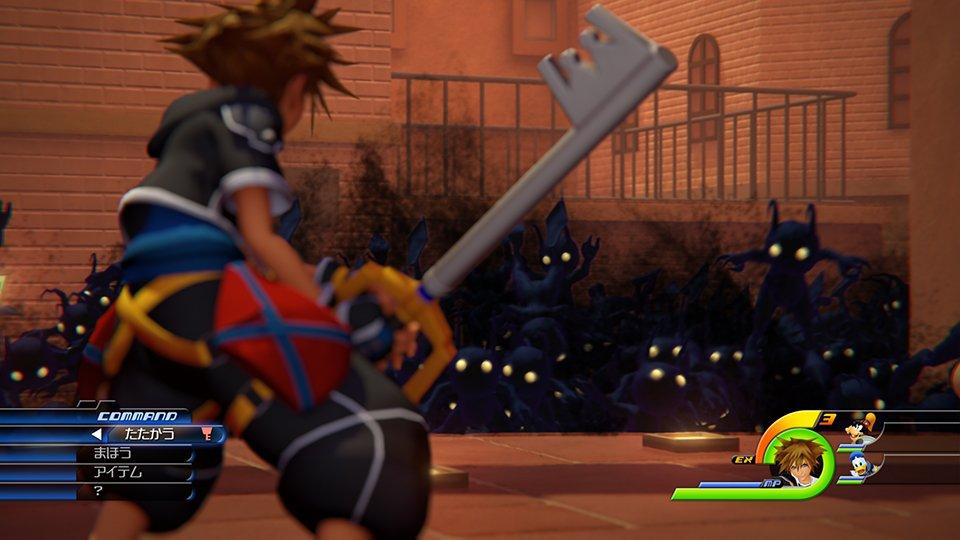 Kingdom Hearts III giappone