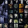 The Silver Case data uscita mac