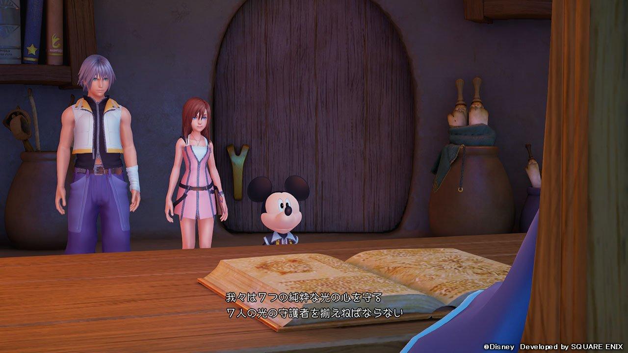 Kingdom Hearts 2.8: domani verrà pubblicato un nuovo trailer