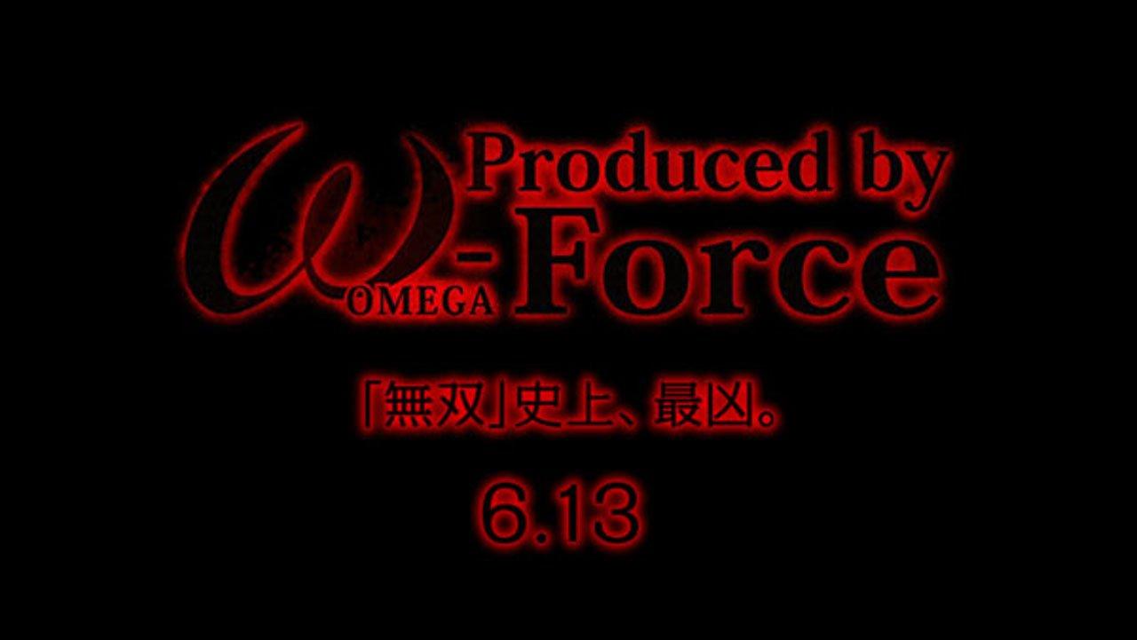 Omega Force: un sito teaser per il nuovo progetto
