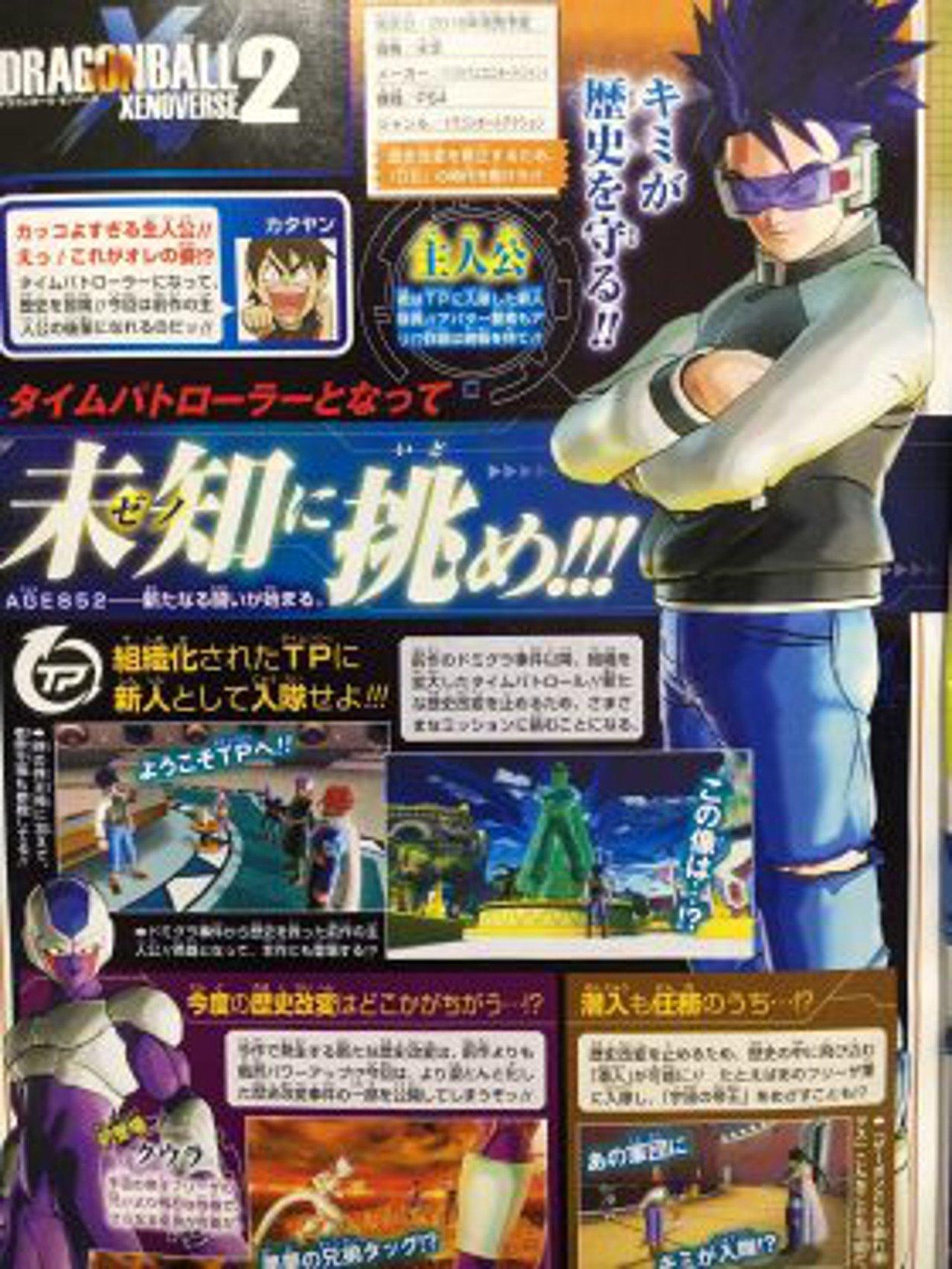 Dragon Ball Xenoverse 2: una scan svela il nuovo protagonista