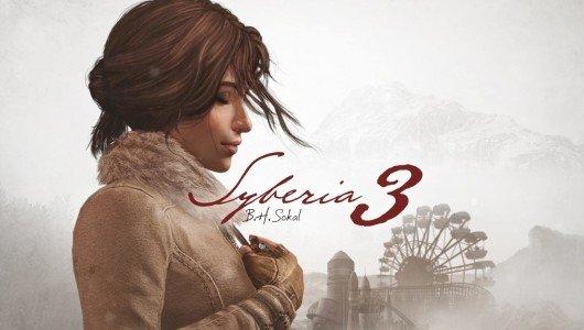 Syberia 3 posticipato ai primi mesi del 2017