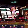 7th Dragon III Code VFD: una panoramica del gioco in video