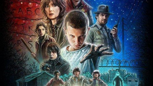 Stranger Things: un ultimo trailer per l'imminente seconda stagione