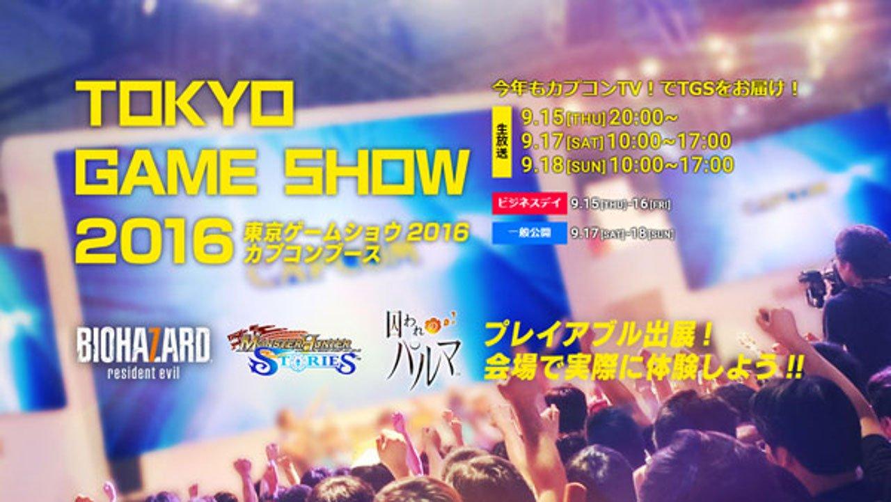 Capcom ha annunciato la lineup per il Tokyo Game Show 2016