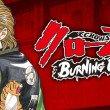 Crows Burning Edge ha una data d'uscita in Giappone