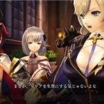 Nights of Azure 2 annunciato per PS4 e PS Vita
