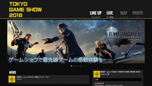 Square Enix svela la sua lineup per il Tokyo Game Show 2016