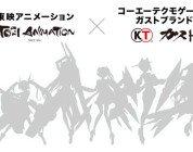 Toei Animation e Gust stanno per annunciare un nuovo progetto