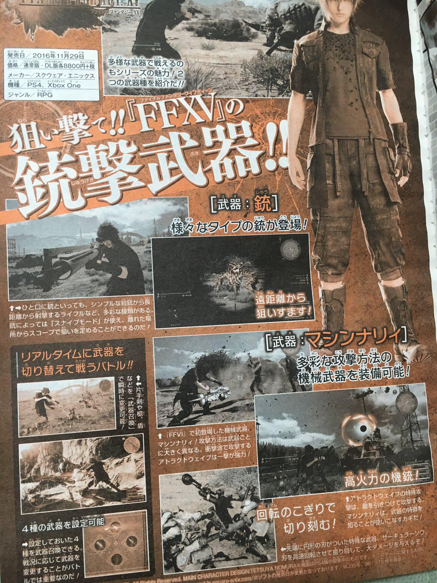 Final Fantasy XV introdurrà le armi da fuoco e le armi meccaniche