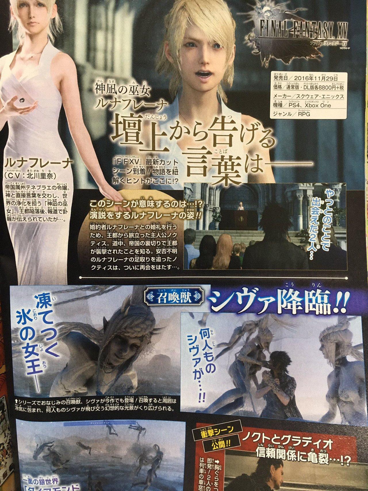 Final Fantasy XV: svelati alcuni dettagli sulla summon di Shiva