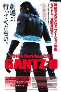Gantz O immagine Cinema locandina