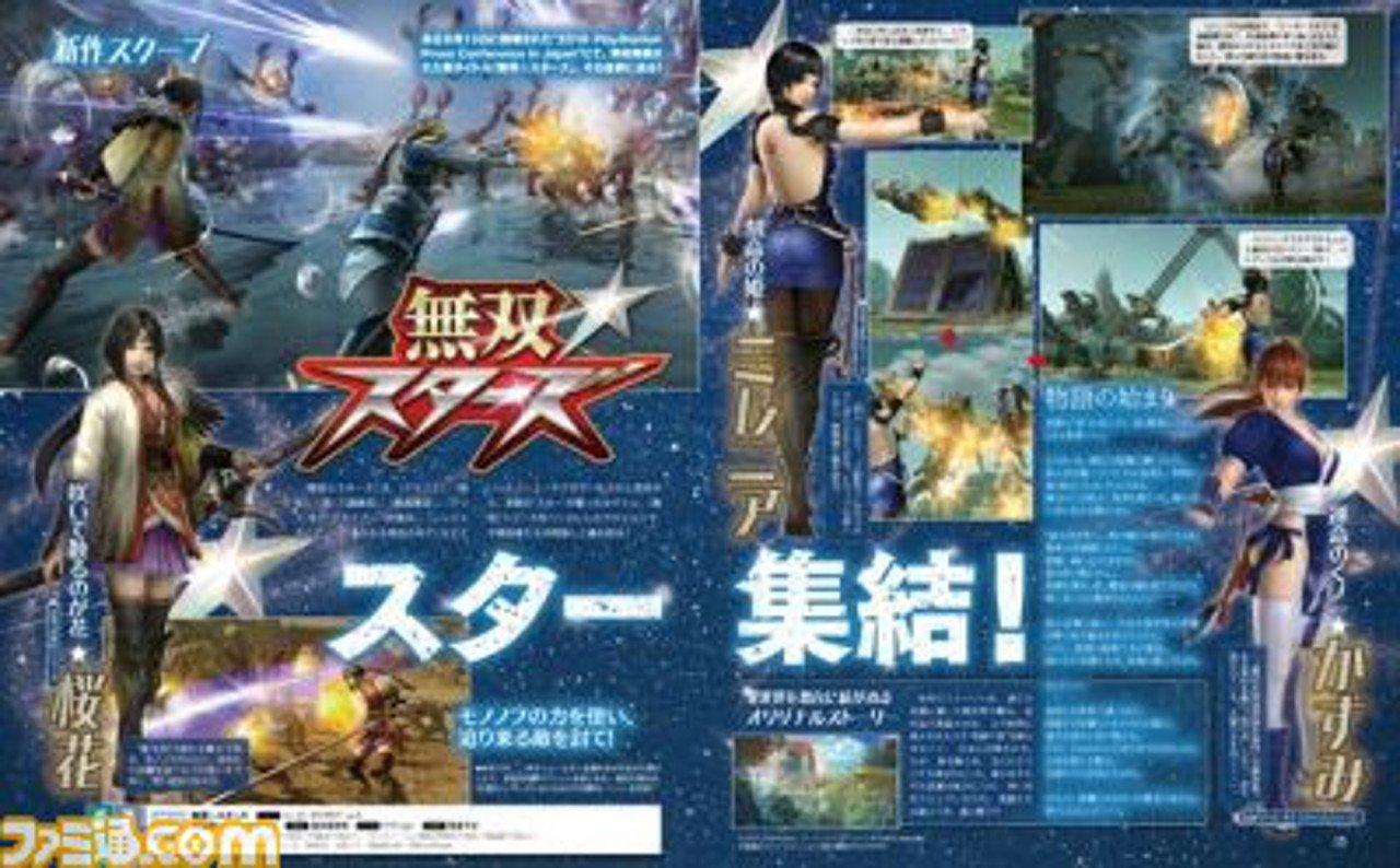Musou Stars: Millennia di Kagero Deception II farà parte del roster