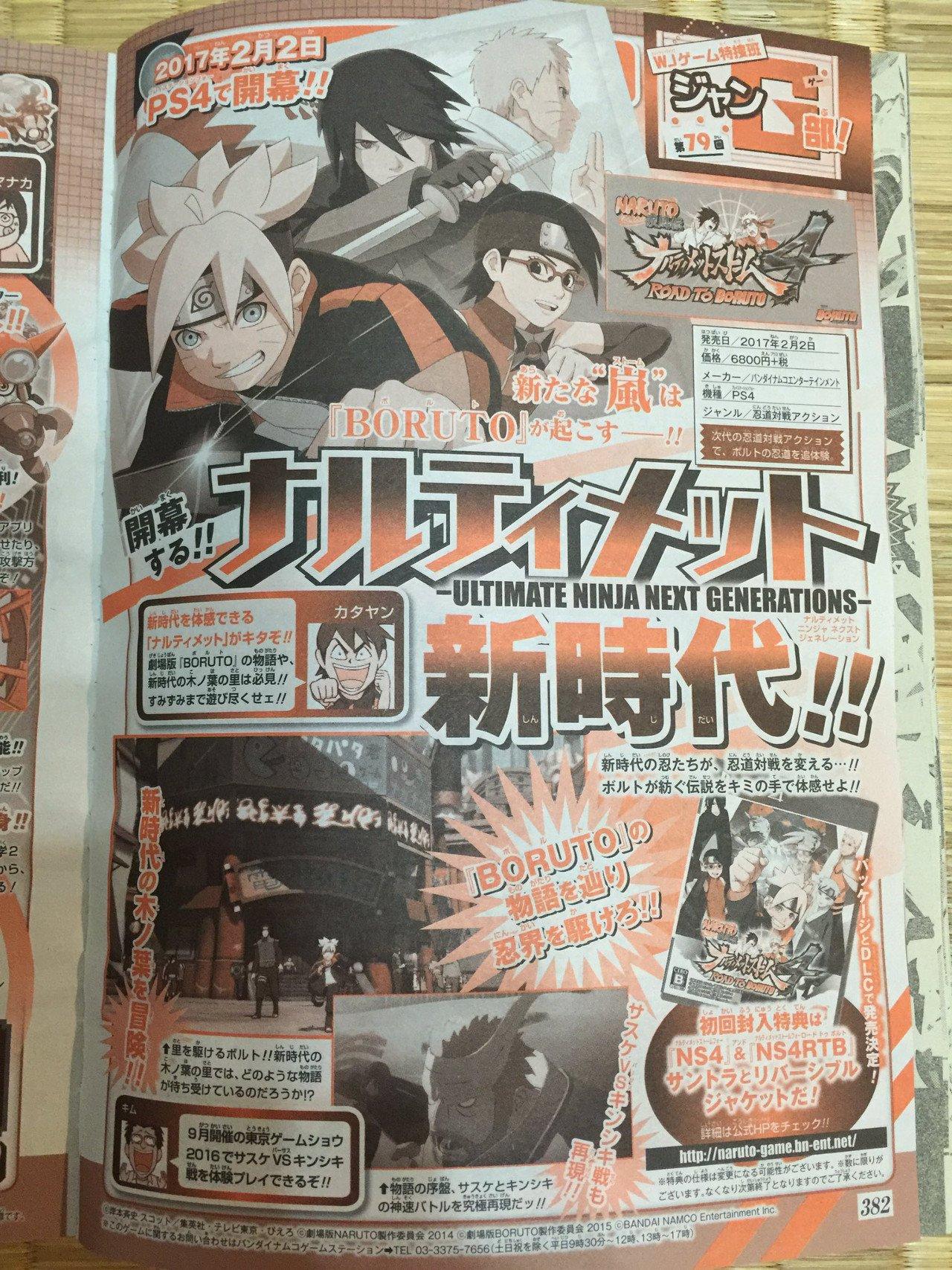 Naruto Shippuden Ultimate Ninja Storm 4 Road to Boruto annunciato