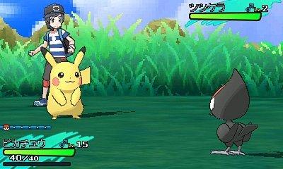 Pokémon Sole e Luna immagine 3DS 03
