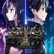 Accel World vs Sword Art Online annunciato per PS4 e PS Vita