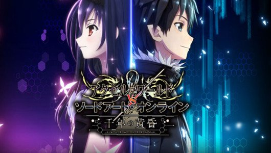 Accel World vs Sword Art Online annunciato per PS4 e PS Vita