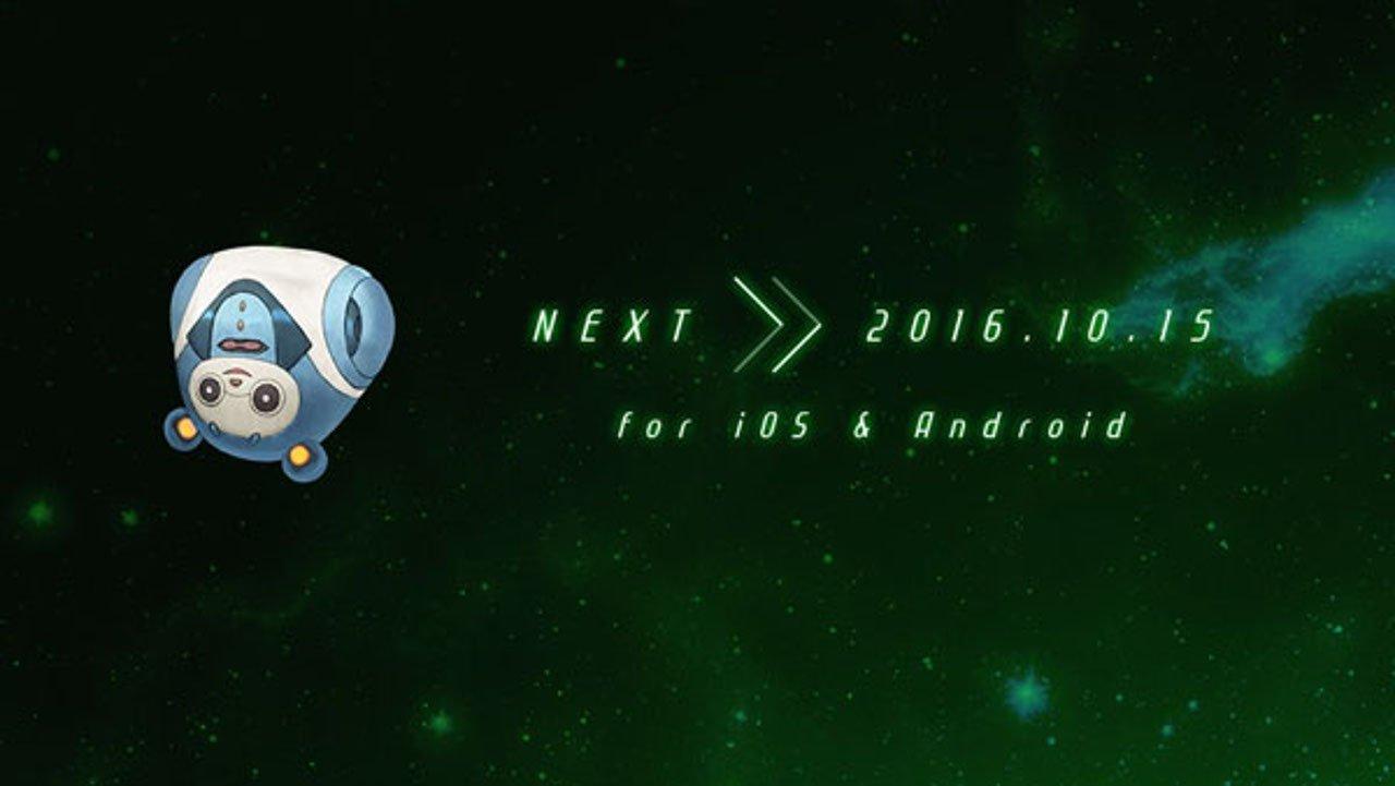 Square Enix lancia un sito teaser per un nuovo titolo mobile