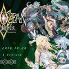 Star Ocean Anamnesis: multiplayer online e altri dettagli