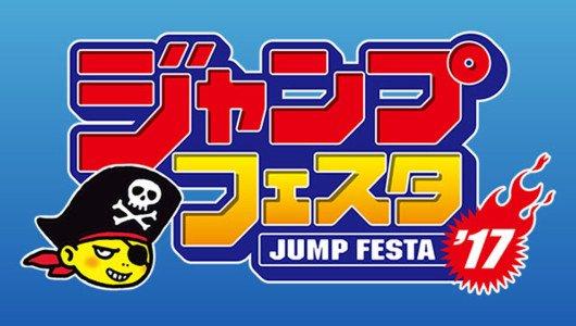Square Enix ha svelato la lineup della Jump Festa 2017