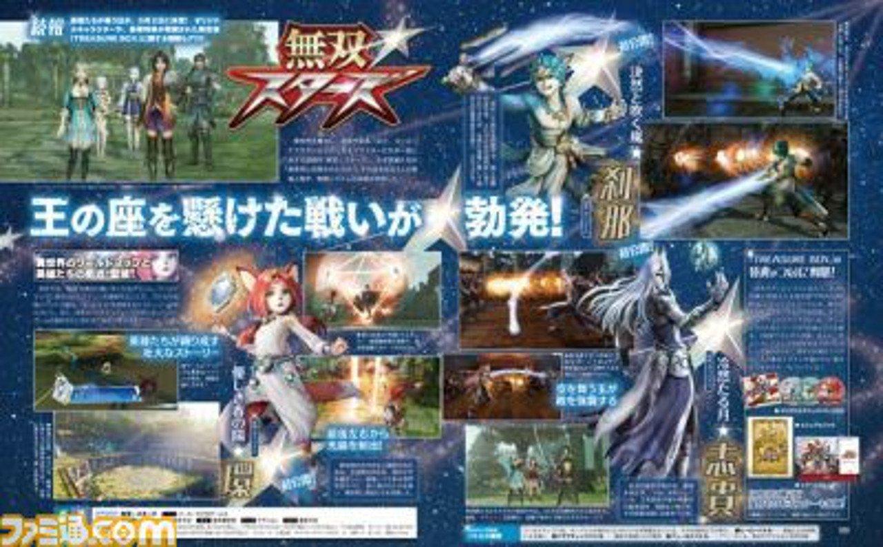 Musou Stars: data d'uscita giapponese, nuovi personaggi rivelati
