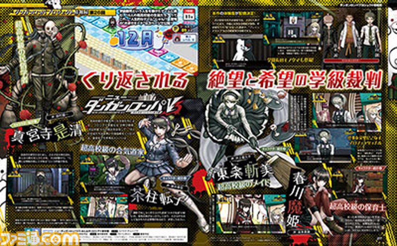 New Danganronpa V3: fissata una demo per il Giappone, svelate modalità