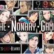 Zero Escape The Nonary Games PC PS4 PS Vita
