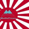Media Create: LEGO Worlds è in cima alle classifiche giapponesi