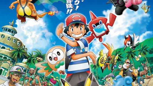 The Pokémon Company annuncia anteprima serie animata Sole e Luna