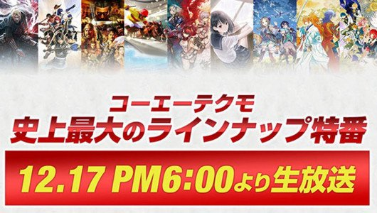 "Koei Tecmo ospiterà l'evento PlayStation ""Greatest lineup in History"""