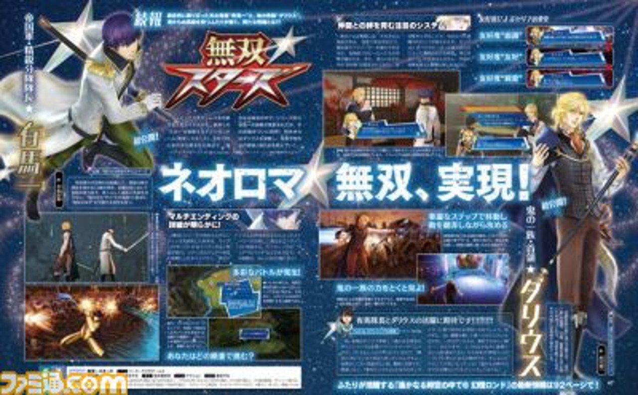 Musou Stars aggiunge Darius da Harukanaru Jikuu no Naka de